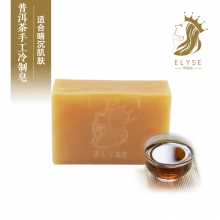 伊丽丝云南普洱茶树精油冷制手工皂美白控油抗衰老洁面非神皂