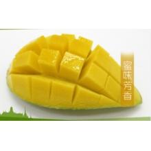 新鲜进口泰国芒果 生吃芒果 PK金煌芒青皮芒果