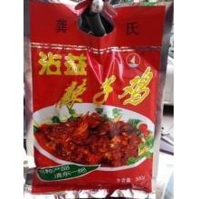 2袋包邮云南特色小吃曲靖特产沾益龚氏辣子鸡500克炒鸡肉特辣过瘾